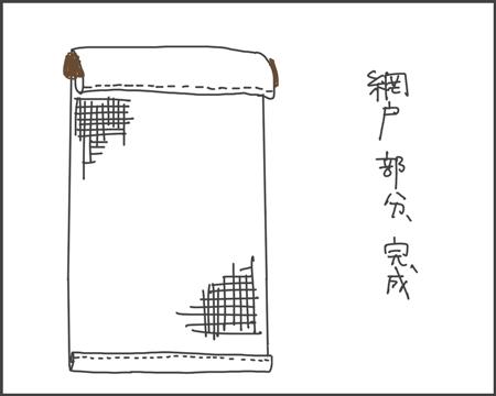網戸レールのない窓に網戸と猫脱走防止柵を取り付ける