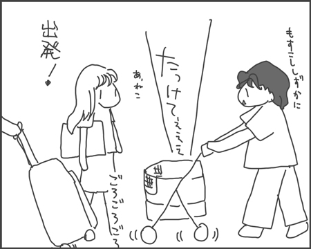 長野へ里帰り その1