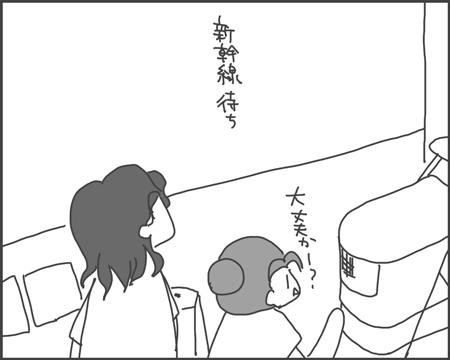 長野へ里帰り その2