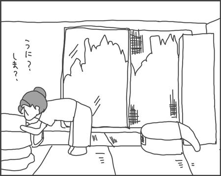 長野へ里帰り その4