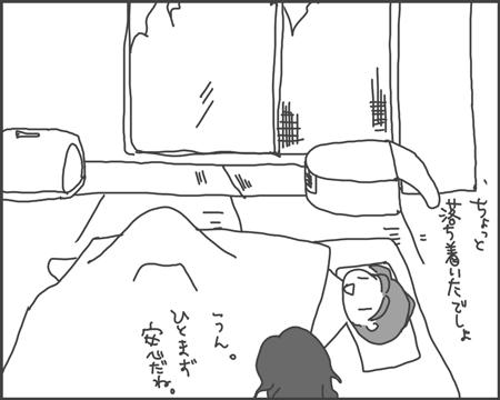 長野へ里帰り その5