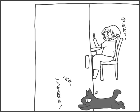 長野へ里帰り その6