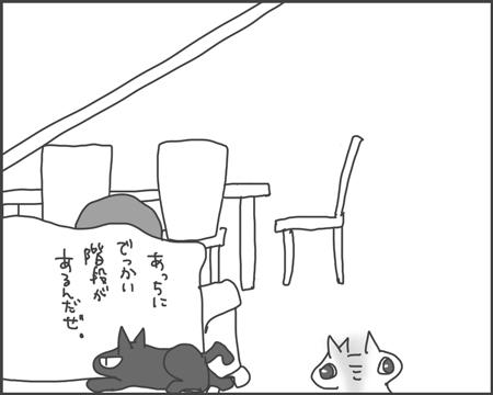 長野へ里帰り その7