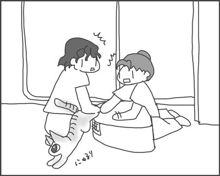 長野へ里帰り その8