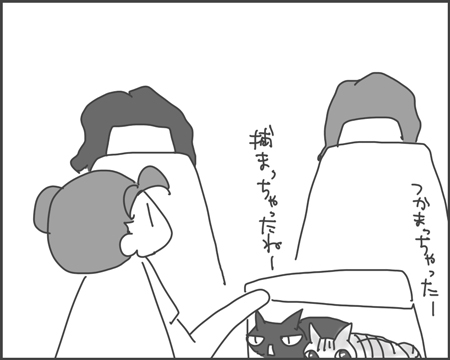 長野へ里帰り その9