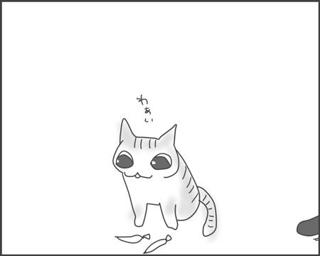 にぼしウォーズ ~ 終結