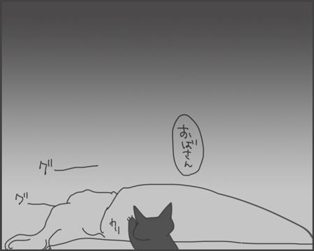深夜のFAX