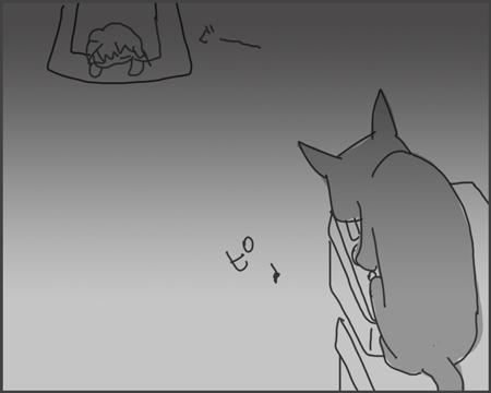 深夜のFAX 2