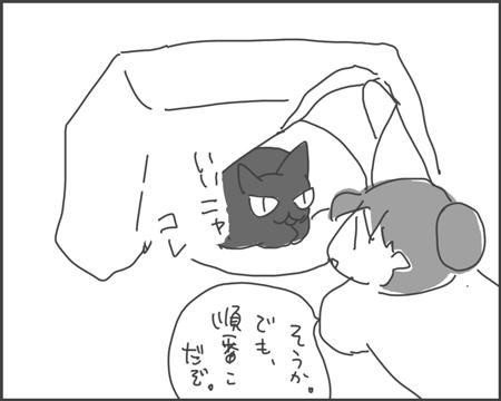 お気に入りのベッドを求めて その2
