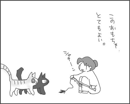 プレイキャット・ミニ
