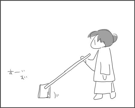 クイックル